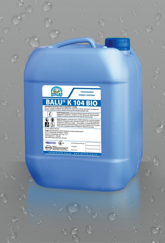BALU<sup>®</sup> K 104 BIO