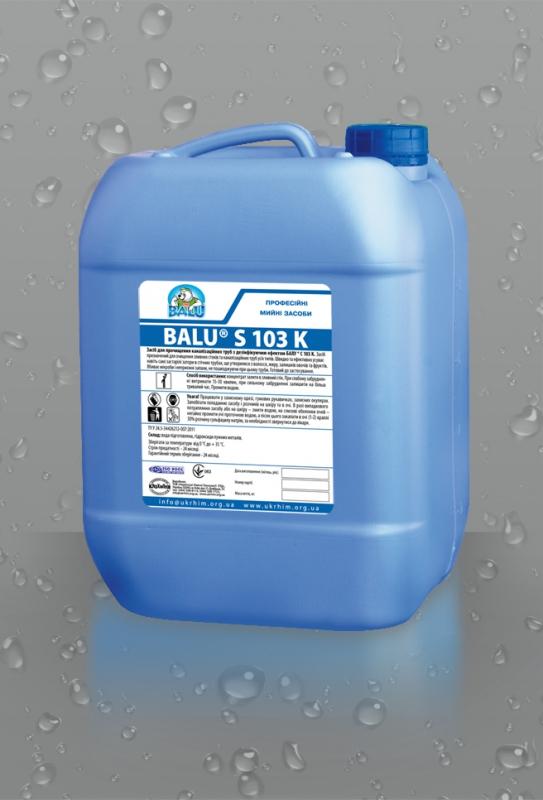 BALU<sup>®</sup> S 103 K